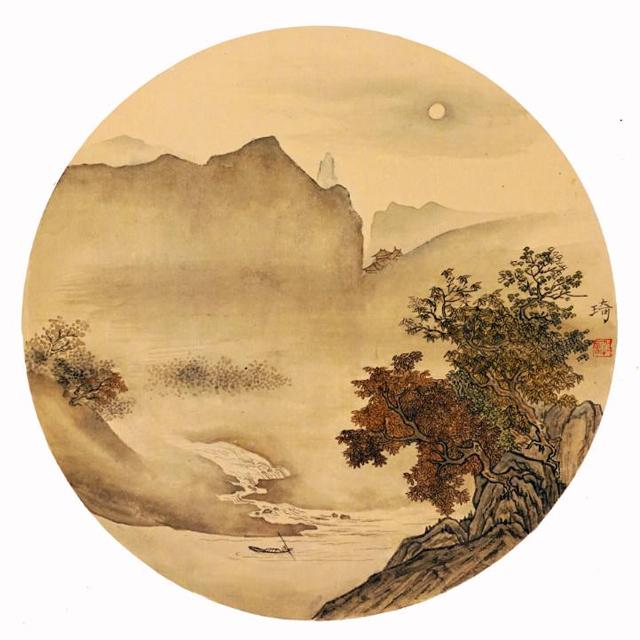 yijing 1
