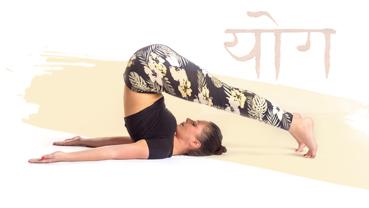 ce este yoga
